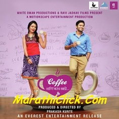 Coffee Ani Barach Kahi - 2015 Cover