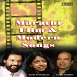 Marathi Film-Modern Songs - 2015 Cover